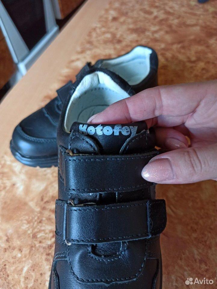Туфли натур.кожа р31  89145091919 купить 5