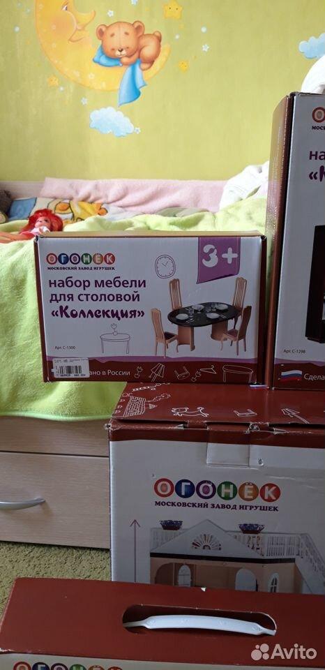 Кукольная мебель  89204688838 купить 2