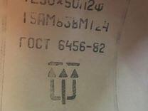 "Шлифовальная бумага ""Шкурка"" 15ам63вм124"