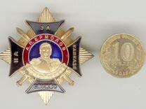 Кресты За Службу на Кавказе вв мвд и другие — Коллекционирование в Челябинске