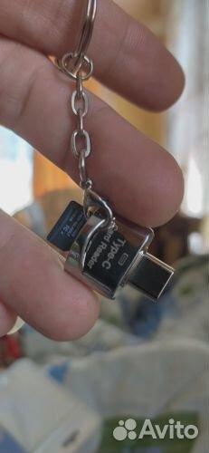 Переходник для телефона Type C микро sd  89505118778 купить 4