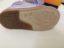 Кожаные ботинки Тотто новые на 1-2 года