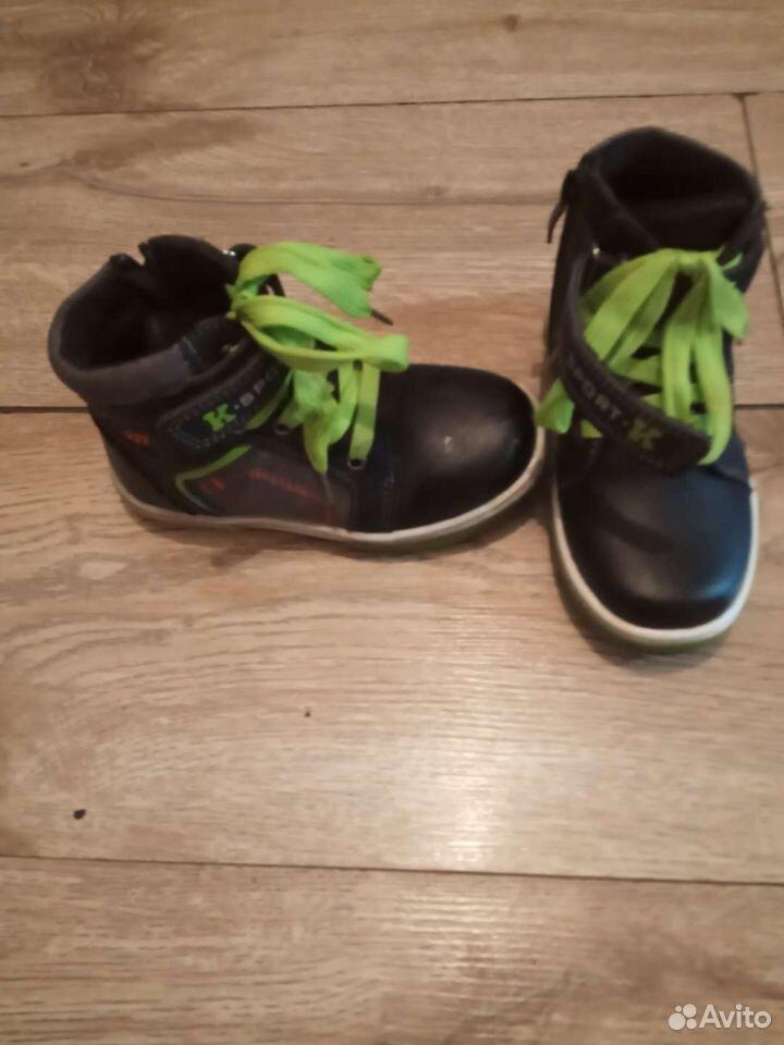 Ботинки  89240227690 купить 2