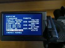 Sony HVR-Z5E + флеш рекордер HVR-MRC1K
