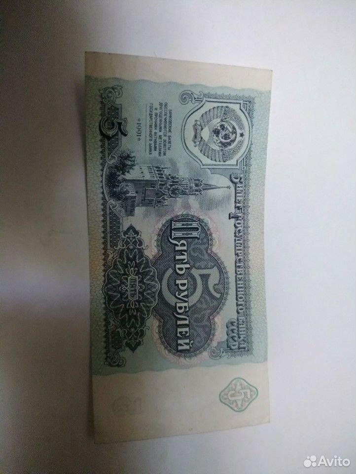 5 рублей 1991 год  89140569656 купить 2