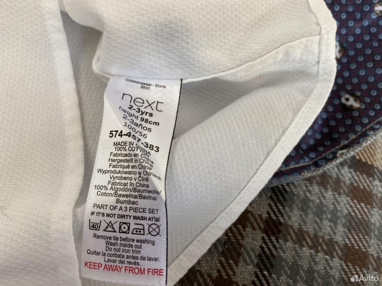 Комплект Next (рубашка, галстук- бабочка, жилет)  89788257655 купить 6