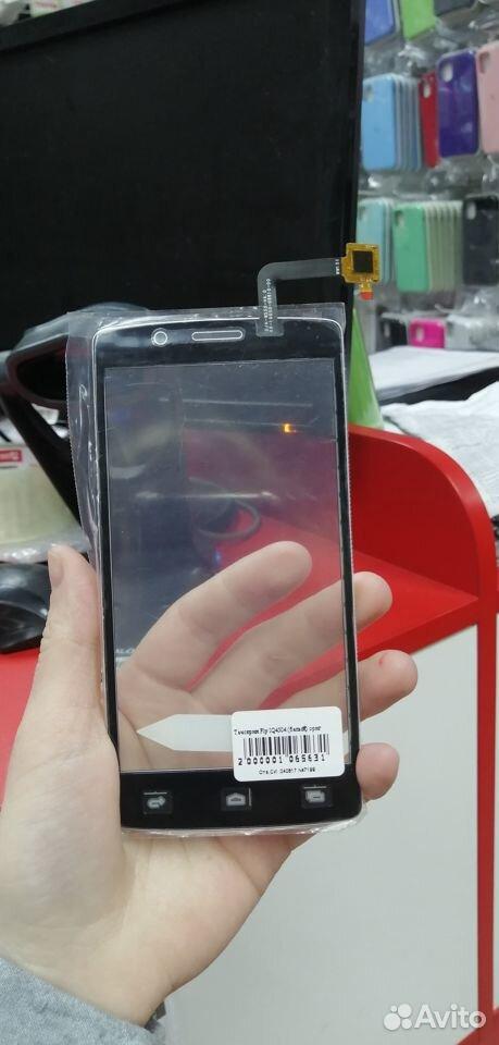 89003081353  Touch Fly IQ4504 (белый) ориг