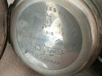 Часы карманные серебряные winter