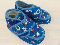 Первая Обувь для малыша
