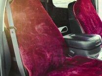 Меховые накидки в автомобиль