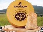 Сыр твeрдрый Гранароло