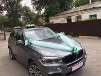 Свадебное украшения на авто