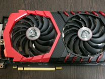 Видеокарта MSI Geforce GTX 1060 Gaming X+ 6G