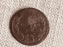 2 копейки 1811 год - Е.М