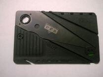 Нож-кредитка,Трансформер