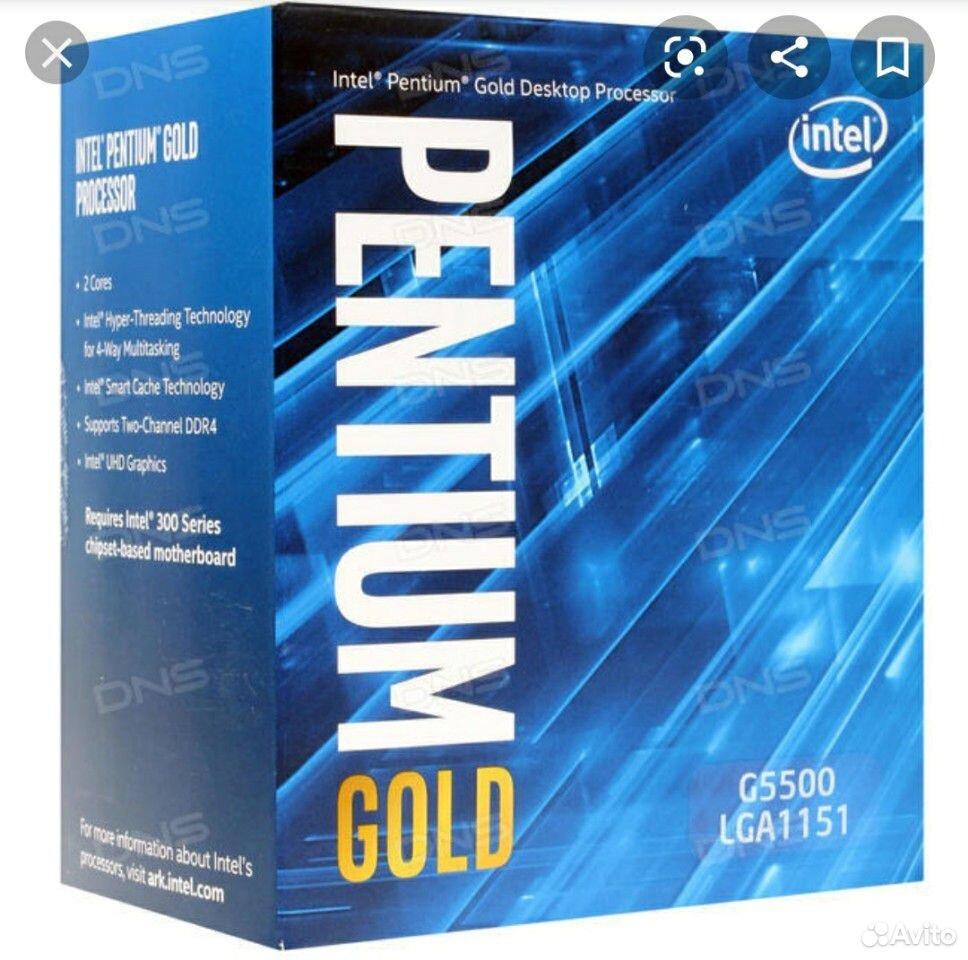 Процессор+ мать  89083159524 купить 1