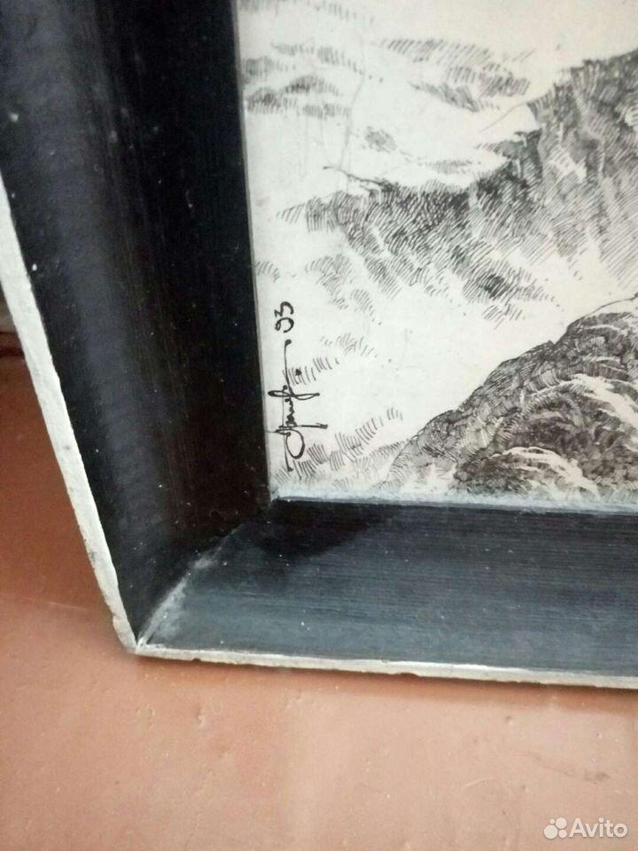 Картина  89644140524 купить 2